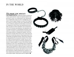 Les parures et bijoux Angelles dans la presse In the world Russia